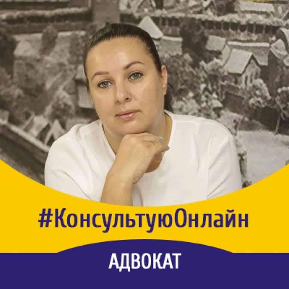 Александра Калиниченко